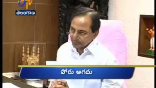 28th: Ghantaraavam 3 PM Heads  TELANGANA - ETV2INDIA