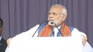 Innovative farmer, demographic dividend of Nagaland will help it scale new heights: PM Modi - TIMESOFINDIACHANNEL