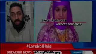 J&K teacher couple sacked on wedding day, school's administration says 'romance' bad for students - NEWSXLIVE