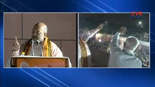 BJP Leader Amit Shah speech  At BJP Headquarters In New Delhi | CVR News - CVRNEWSOFFICIAL