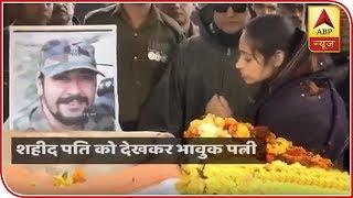 Martyr Major Dhoundiyal's Wife Talks To His Body | Pulwama Encounter | ABP News - ABPNEWSTV