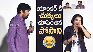 Posani Krishna Murali Hilarious Punches On Anchor Manjusha | TFPC - TFPC