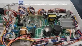 Ремонт холодильников( Хитачи)Hitachi Москва  model R-C6800U