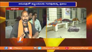 Patient Relatives Sleeps on Floor in Chilled Whether in Govt Hospitals | Nalgonda | iNews - INEWS