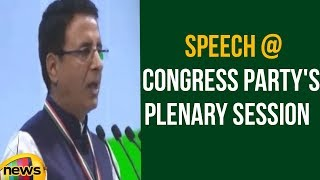 Randeep Singh Surjewala Speech At The Congress Plenary 2018 | Mango News - MANGONEWS