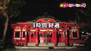 50 penampakan hantu di jepang di tahun 2012 menyeramkan