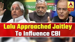 Fodder Scam: Lalu Yadav approached Jaitley to influence CBI, offered to defeat Nitish Kuma - ABPNEWSTV