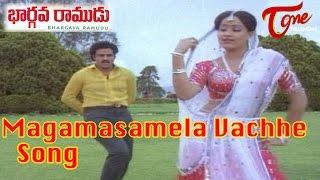 Bhargava Ramudu Movie Songs    Magamasamela Vachhe Manmada    Balakrishna    Vijayashanti - TELUGUONE