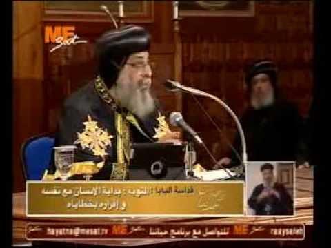 التوبة خطوة حب نحو الله - محاضرة البابا تواضروس - الأربعاء 9 أكتوبر 2013