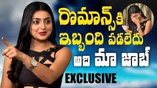 Vaisakham has tasteful romance, didn't feel uncomfortable: Avanthika [Exclusive interview] - IGTELUGU