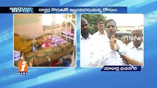 Sanitation And Doctor Shortage Problems In Govt Hospital In Ramannapeta | Ground Report | iNews - INEWS