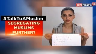 Stark Reality Of Islamophobia? | Epicentre | CNN News18 - IBNLIVE