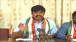 Congress MLA Vamshi Chand Reddy Commetns On TRS Govt Over Fee Reimbursement In TS | iNews - INEWS