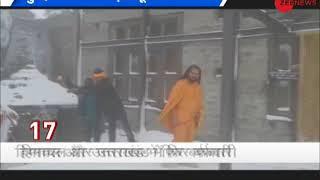 Morning Breaking: Fresh snowfall in hilly areas of Himachal Pradesh, Uttarakhand - ZEENEWS