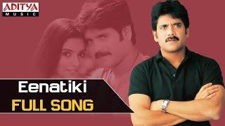 Eenatiki Full Song - Shivamani Movie Songs- Nagarjuna, Aasin - ADITYAMUSIC