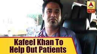 Kerala's CM allows Dr Kafeel Khan to help out patients suffering from fatal Nipah virus - ABPNEWSTV