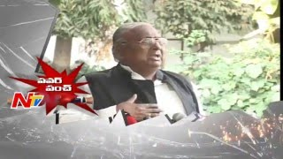 V. Hanumantha Rao Punch to Migrated MLAs | Power Punch | NTV