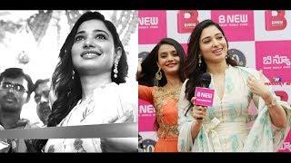 Actress Tamanna Launches B New 50th Mobile Store At Vizianagaram - RAJSHRITELUGU
