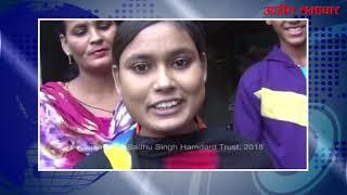 बठिंडा : छात्रा की निकली डेढ़ करोड़ की लॉटरी