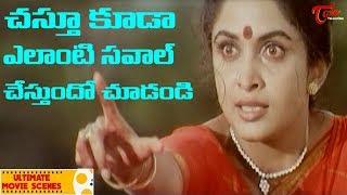 చస్తూ కూడా ఎలాంటి సవాల్ చేస్తుందో చూడండి | Ultimate Movie Scenes | TeluguOne - TELUGUONE