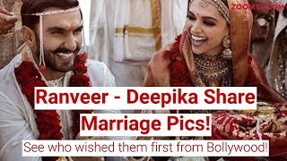 Bollywood reacts, congratulates & sends wishes as Deepika and Ranveer share pictures on social media - ZOOMDEKHO