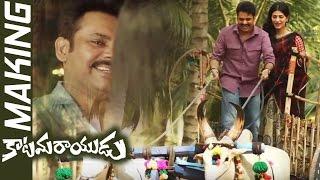 Katamarayudu Movie Making | Fun On Sets | Pawan Kalyan | Sruthi Hassan | TFPC - TFPC