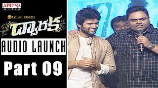 Dwaraka Audio Launch Part 09 || Dwaraka Movie || Vijay Devarakonda, Pooja Jhaveri || Sai Karthic - ADITYAMUSIC
