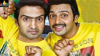 2 Idiots Trailer | Latest Telugu Trailers | Srikanth, Santhanam, Sunaina | Sri Balaji Video - SRIBALAJIMOVIES