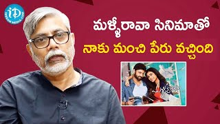 I Got Fame with Malli Raa Movie - Artist Appaji Ambarisha Darbha | Dil Se With Anjali - IDREAMMOVIES