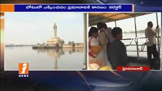 Boat Operator Face To Face On Boat Safety In Hussain Sagar |After Krishna River Boat Tragedy| iNews - INEWS
