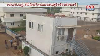 IT Raids On TDP Masthan Rao BMR Groups | Nellore | CVR News - CVRNEWSOFFICIAL