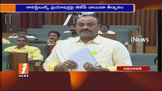 Kadiri MLA Chand Basha Suggest Govt Over APSRTC Bus Stand Lands | Acham Naidu | iNews - INEWS