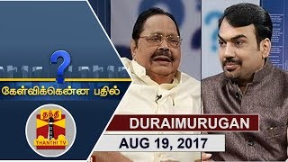 Kelvikku Enna Bathil 19-08-2017 DMK Principal Secretary Durai Murugan Interview – Thanthi TV Show Kelvikkenna Bathil