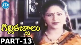 GilliKajjalu Full Movie - Part 13 ||  Srikanth || Meena || Raasi || Muppalaneni Shiva - IDREAMMOVIES