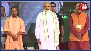 Prime Minister Modi At Banaras Hindu University To Announce Varanasi Package - AAJTAKTV