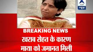 Former Gujarat minister Maya Kodnani gets bail by Gujarat HC on medical grounds - ABPNEWSTV