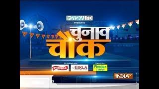 'Chunav Chowk' brings you news from Dewas, ahead of MP Assembly Poll 2018 - INDIATV
