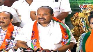BJP Leader Kanna Lakshmi Narayana Slams CM Chandrababu Naidu | Telangana Election Results | CVR News - CVRNEWSOFFICIAL