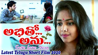 Abhi tho Anu ||  Telugu Short Film 2018 || Directed by Bhanu Prakash || 70MM Street - YOUTUBE