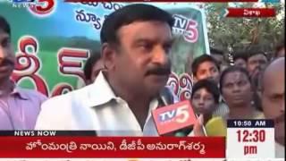 TV5 Green Visakha Camapaign Updates : TV5 News - TV5NEWSCHANNEL