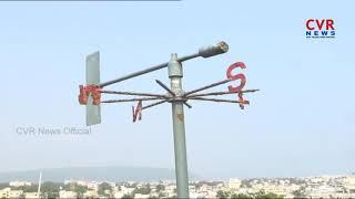 Cyclone Daye crosses Gopalpur Coast | Odisha | CVR NEWS - CVRNEWSOFFICIAL