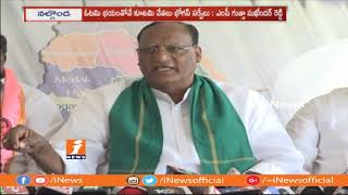 Gutta Sukender Reddy Comments On Lagadapati Rajagopal Telangana Polls Survey | iNews - INEWS