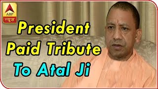 He brought political stability to our country: Yogi Adityanath on Atal Bihari Vajpayee - ABPNEWSTV