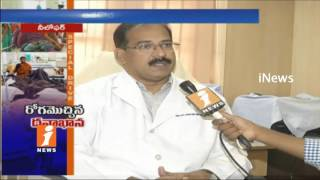 Niloufer Hospital Competing with Corporate Hospitals in Hyd | Superintendent Ramahesh Reddy | iNews - INEWS