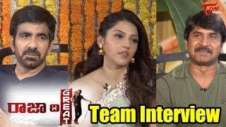 Raja The Great Team Interview | Ravi Teja |  Mehreen Pirzada | Anil Ravipudi - TELUGUONE