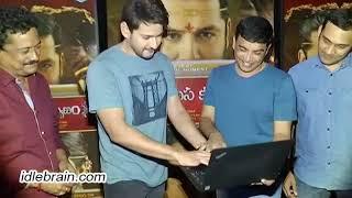 Srinivasa Kalyanam Trailer Launch by SuperStar Mahesh Babu - IDLEBRAINLIVE