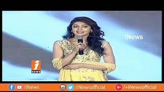 Pranitha Subhash Sweet and Short Speech | Hello Guru Prema Kosame Success Meet | iNews - INEWS