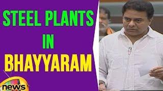 KTR Speaks On Steel Plants in Bhayyaram | Telangana Assembly | Mango News - MANGONEWS