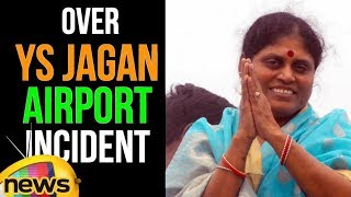 YS Vijayamma Press Meet Over YS Jagan Airport Incident | Vijayamma Slams TDP Govt | Mango News - MANGONEWS