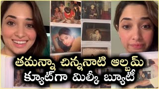 Actress Tamanna Bhatia Shares Childhood Photo Album With Fans - TFPC